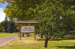 Nikka Yuko Japanese Garden i Lethbridge, Alberta, Kanada Arkivfoton