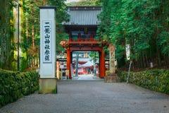 Nikko Futarasan shrine in NIkko, Japan Stock Images