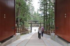 Nikko Futarasan Shrine in Nikko, Royalty Free Stock Image