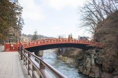 NIKKO, GIAPPONE - 22 FEBBRAIO 2016: Ponte rosso Shinkyo nel Giappone Immagine Stock