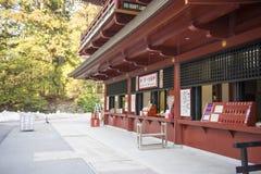 NIKKO, JAPAN - FEBRUARY 22, 2016 : beautiful Shrine in Rinnoji t Stock Photo