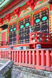 Nikko, Japan Royalty Free Stock Photography