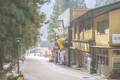 NIKKO JAPONIA, LUTY, - 22, 2016: Nikko piękny stary miasteczko przy J Fotografia Stock