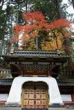 Nikko, Japonia, w jesieni Obrazy Royalty Free