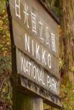 Nikko National Park Sign stock photo