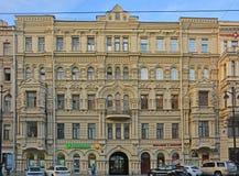 Nikolaev前有益的房子在涅夫斯基大道的在圣彼得堡,俄罗斯 库存照片