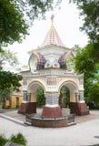 Nikolaevskaya arch Vladivostok Stock Images