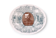 Nikolai II memorial plate Royalty Free Stock Photography