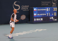 Nikolay Davydenko (RUS), tennis player Stock Photo
