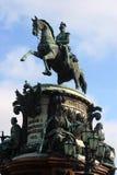 Nikolay I royalty-vrije stock foto