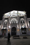 Nikolskaya街道在莫斯科在夜之前 免版税库存图片