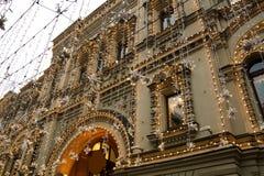 Nikolskaya street, Moscow, Russia - Nikolskaya street in city center decorated with colorful lights Stock Photos