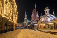 Nikolskaya Street at night in Moscow. Royalty Free Stock Image