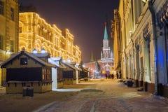 Nikolskaya Street at night in Moscow. Royalty Free Stock Photos