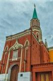 Nikolskaya tower Royalty Free Stock Images