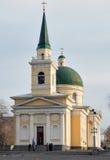 nikolsky大教堂的哥萨克人 免版税库存图片