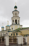Nikolsky Cathedral, Kazan Stock Photos
