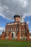 Nikolsky domkyrka i den Volokolamsk Kreml Ryssland arkivfoton