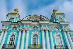 Nikolsky mariene kathedraal, St. Petersburg, Rusland Stock Afbeeldingen
