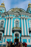 Nikolsky marine cathedral, St.Petersburg, Russia Stock Images