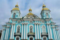 Nikolsky morska katedra, st. Petersburg, Rosja Zdjęcia Stock