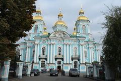Nikolsky morska katedra, st. Petersburg, Rosja Zdjęcie Royalty Free