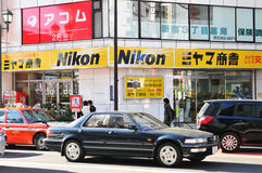Nikon Stock Photo