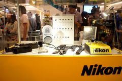 Nikon Day 2012 Thailand Royalty Free Stock Image
