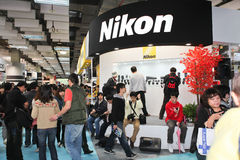 Nikon digital camera at the exhibition Stock Photo