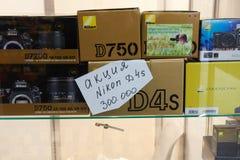 Nikon-Kamera-Angebote Stockbild