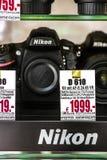 Nikon kameror Royaltyfria Bilder