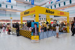 Nikon promotion in China Royalty Free Stock Image