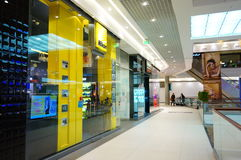 Nikon shop. Offering cameras and accessory in the Malta shopping mall in Poznan, Poland Stock Photo