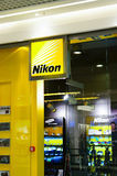 Nikon shop. POZNAN, POLAND - NOVEMBER 26, 2013: Entrance to a Nikon camera shop in the Galeria Malta shopping mall Stock Image