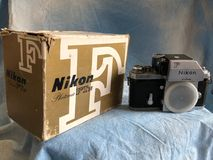 Nikon vintage film camera. Nikon vintage film camera witch was by many professional photographers in the 1970s and 1980s stock photography