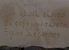 Nikos Kazantzakis Grave Monument Royalty Free Stock Image