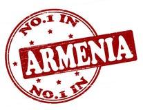 Nikt w Armenia Zdjęcia Stock