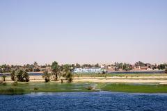 Nile cruise Stock Photos