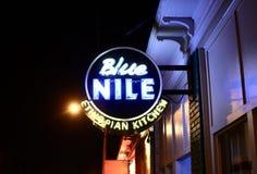 Nile Ethiopian Kitchen azul, Memphis, Tennessee imagem de stock