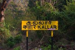 Nilgiri 铺铁路标志Tamilnadu、北印度语和英语泰米尔人官方语言写的Kallar在平台  免版税库存图片