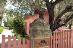 Nili Museum - Beit Aaronsohn i Zikhron Yaakov Israel Fotografering för Bildbyråer