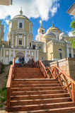 Nilov Monastery on the Stolobny island, Tver region. View from the Archbishop`s Wharf. Stock Images