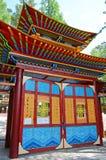 Nilova Pustyn, Russia - June, 11 2016: Gate to Burhan baabay - Buddhist datsan in Nilova Pustyn Stock Photo