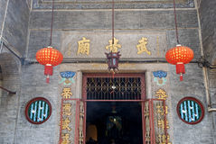 Nin Yong Temple Royalty Free Stock Images
