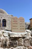 Nine biblical precepts in Hebrew. To the entrance to the tomb of King David in Jerusalem Stock Photo