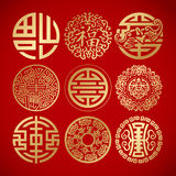 Nine chinese vintage symbol vector illustration