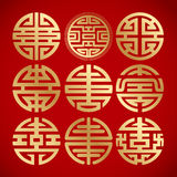 Nine chinese vintage symbol Royalty Free Stock Images