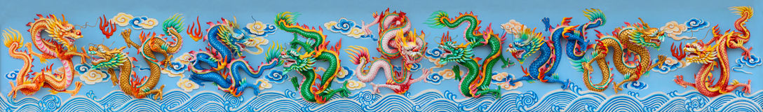 Nine dragon or great dragon wall Stock Images