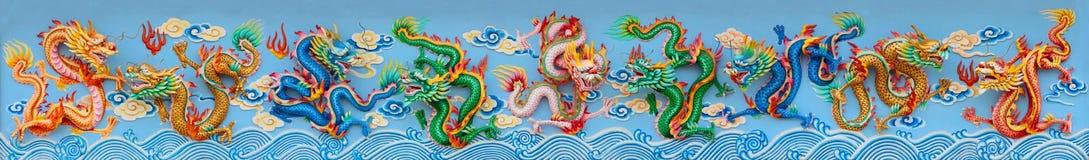 Nine Dragon Or Great Dragon Wall Stock Images