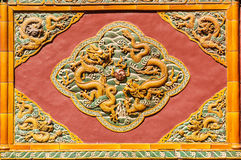 The nine-dragon screen in Beijing Stock Images